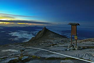 2D1N Mount Kinabalu Climb Package (Budget)